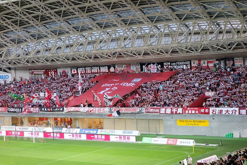横浜Fマリノス戦 046