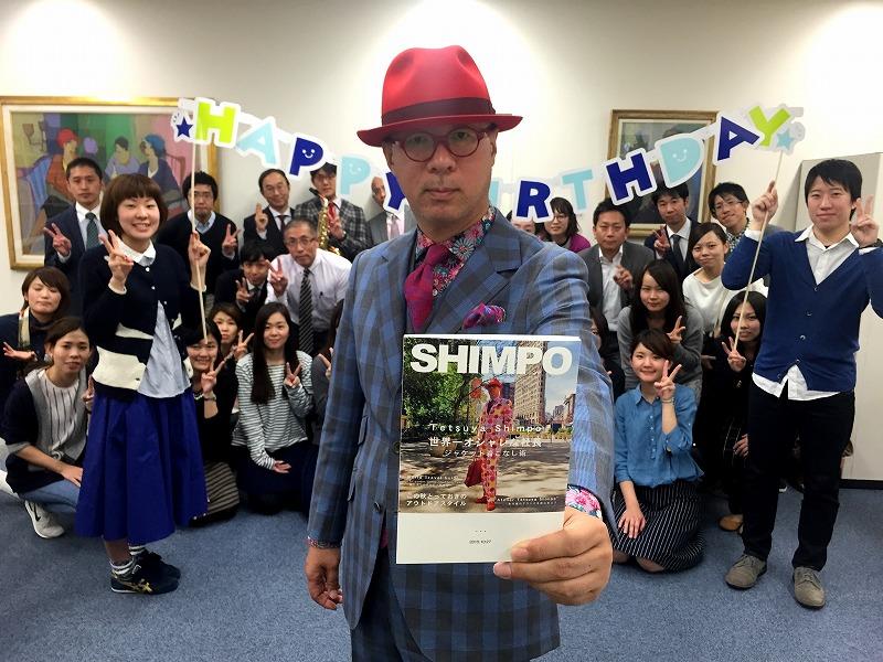 s-book&社長