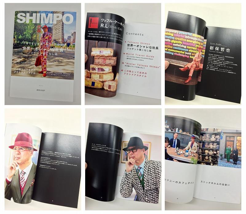 s-誕生日book1縦3
