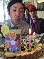 写真 2015-05-11 13 27 01