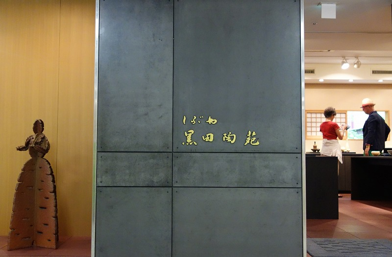DSC09428 (2)